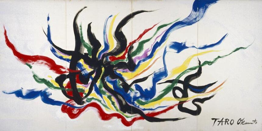 岡本太郎『挑む』1980年 紙本着色