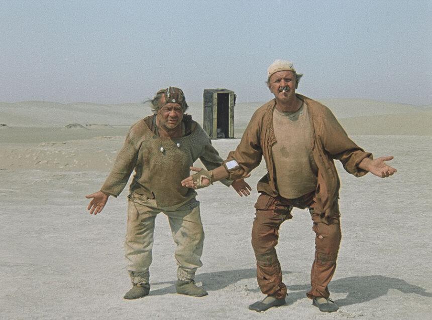 『不思議惑星キン・ザ・ザ』 ©Mosfilm Cinema Concern, 1986