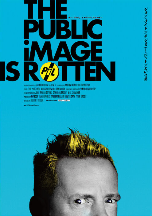 『The Public Image Is Rotten ザ・パブリック・イメージ・イズ・ロットン』ポスタービジュアル © 2017 Follow The Motion LLC All Rights Reserved.
