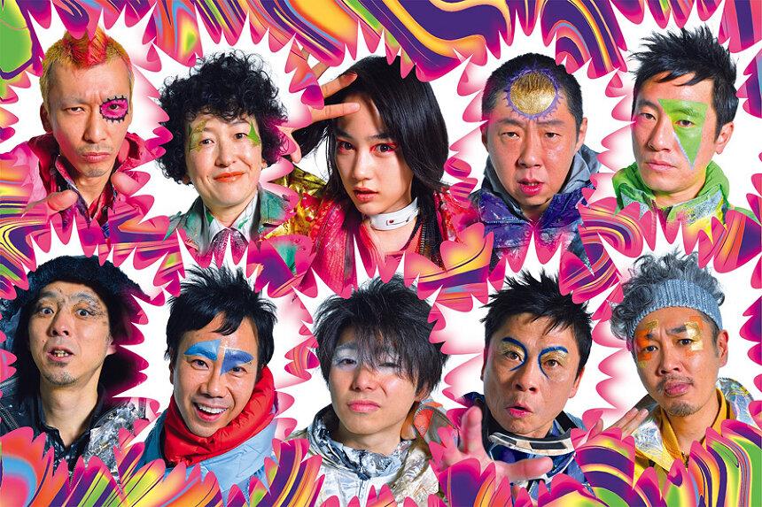宮藤官九郎作・演出のロックオペラ第4弾にのん、村上虹郎、藤井隆ら出演