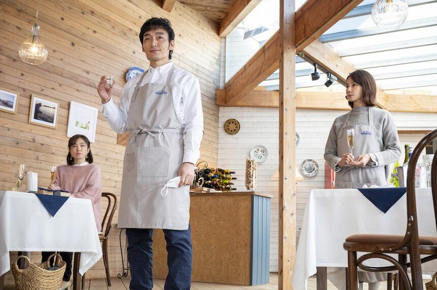 『宮城発地域ドラマ「ペペロンチーノ」』