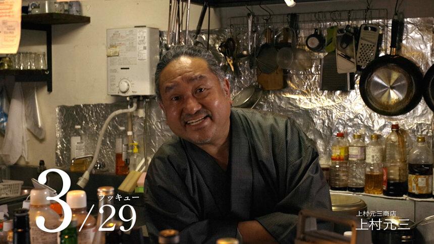 「熊本城特別公開第3弾」ウェブ動画「おかえり」篇より