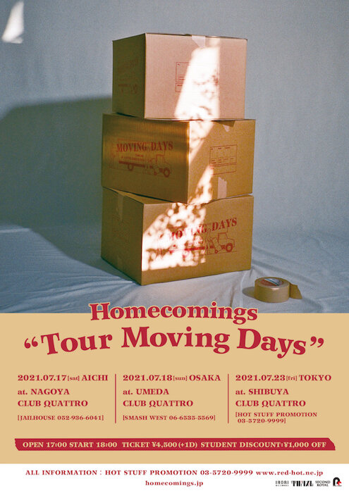 Homecomings『Tour Moving Days』ビジュアル