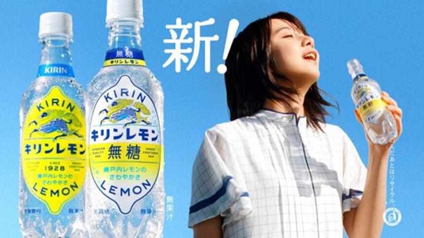 「キリンレモン 新!無糖でた。長崎大三東」篇より