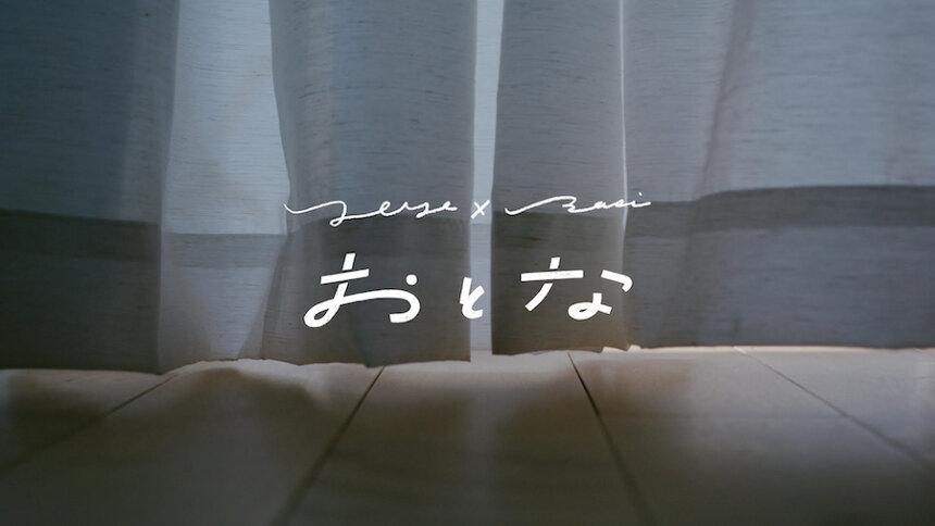 """YeYe×BASI""""おとな""""PVより"""