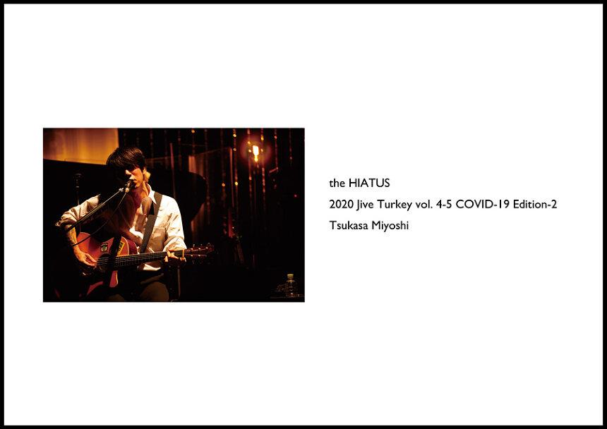 『「2020 Jive Turkey vol. 4-5 COVID-19 Edition-2」Series 52 Shots volume 25』