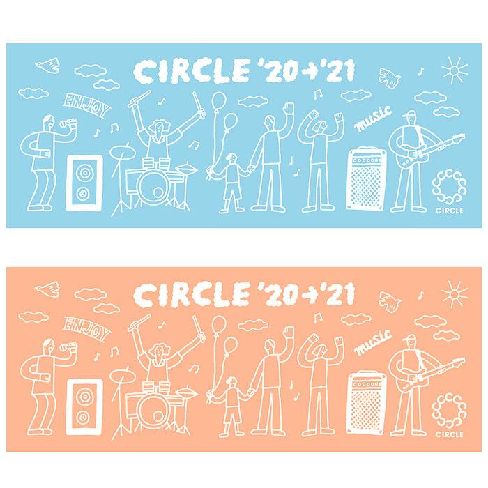 『CIRCLE '20→'21 東京✈︎福岡 実況中継』ロゴ