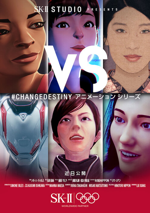 『VS シリーズ』ビジュアル