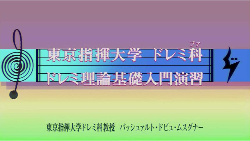 """坂東祐大""""インヴェンション""""PVより"""