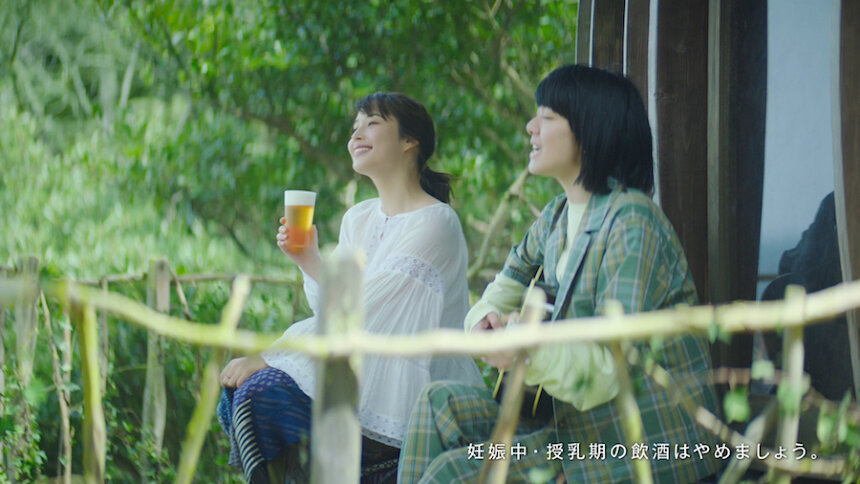 キリンビール「淡麗グリーンラベル」新テレビC M「GREEN JUKEBOX 君篇」より