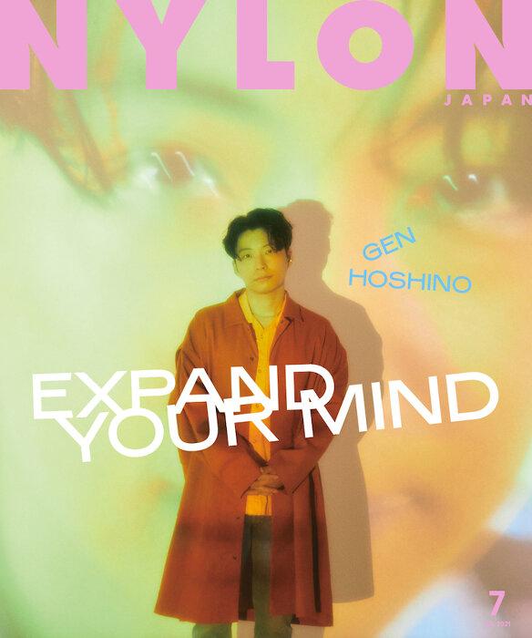 『NYLON JAPAN 2021年7月号』表紙 ©NYLON JAPAN