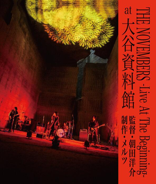 THE NOVEMBERS『Live - At The Beggining - at 大谷資料館』ジャケット