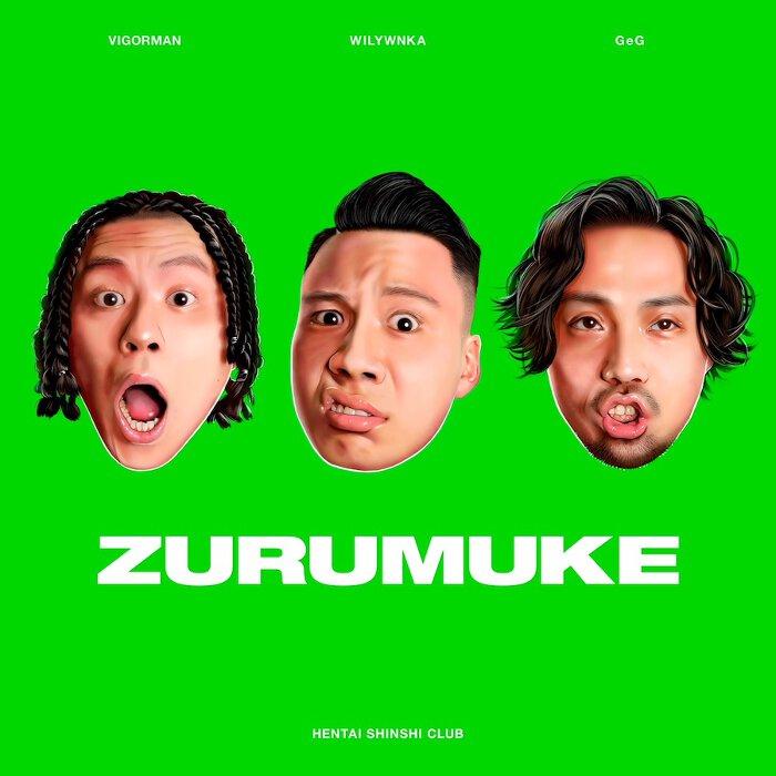 変態紳士クラブアルバム『ZURUMUKE』ジャケット