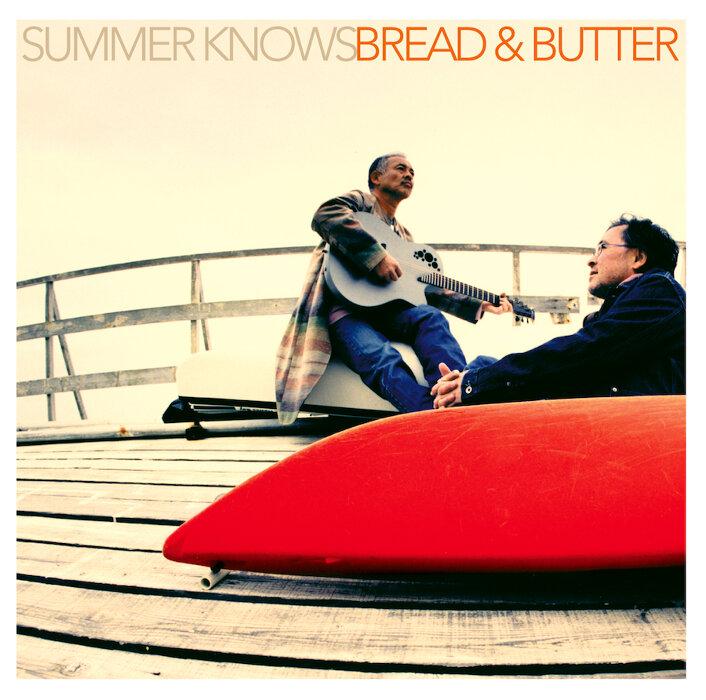 ブレッド&バター『SUMMER KNOWS』ジャケット