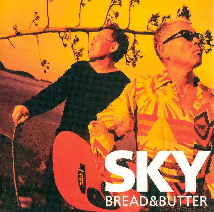 ブレッド&バター『SKY』ジャケット
