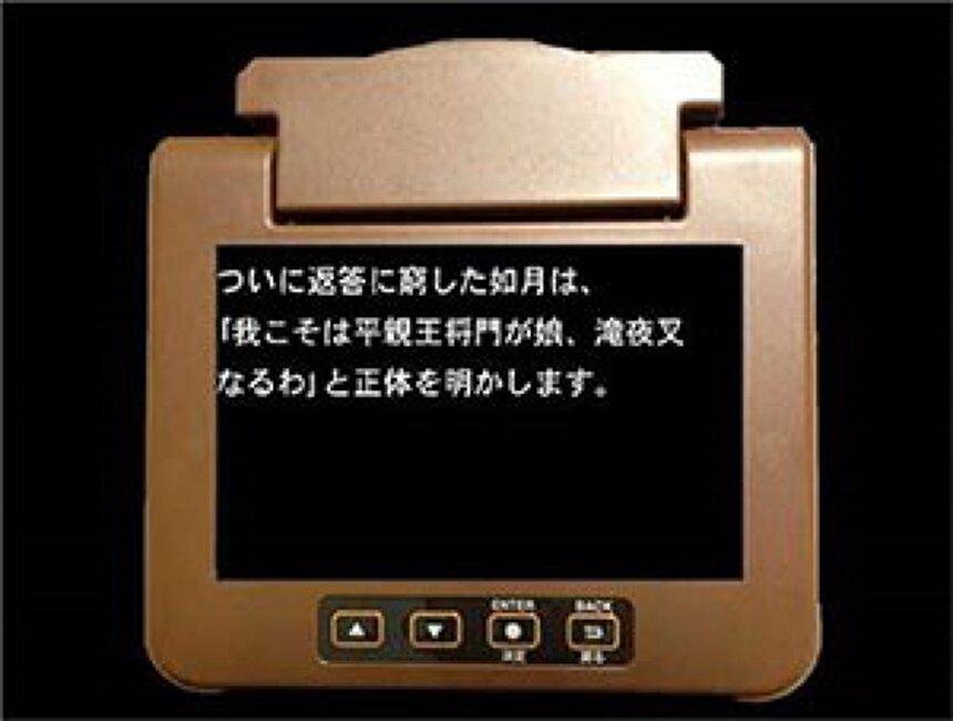 「ポータブル字幕機サービス」