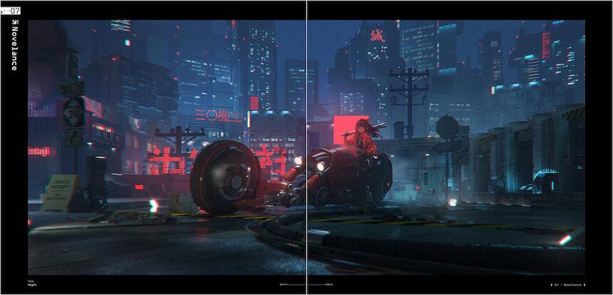 『SFイラストレーション-近未来と空想の世界を描くクリエイターズファイル-』より