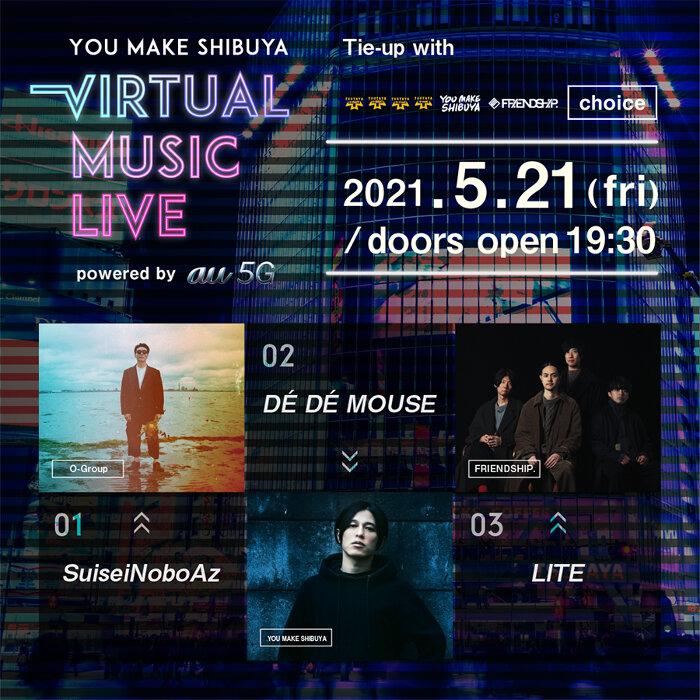 『YOU MAKE SHIBUYA VIRTUAL MUSIC LIVE powered by au 5G』