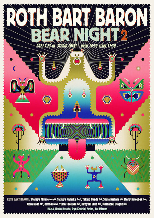 "『ROTH BART BARON ""BEAR NIGHT 2""』"