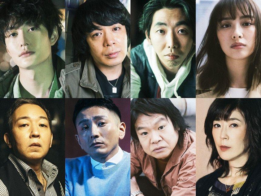 岡田将生、峯田和伸らが共演 舞台『物語なき、この世界。』ビジュアル到着