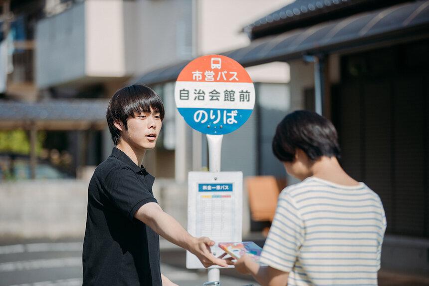 『子供はわかってあげない』 ©2020「子供はわかってあげない」製作委員会 ©田島列島/講談社