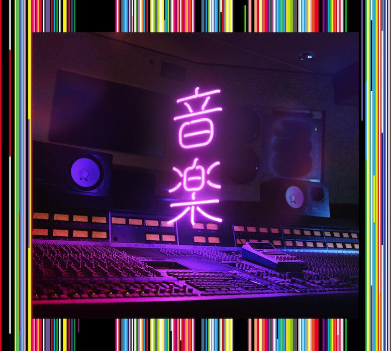 東京事変『音楽』初回生産限定盤ジャケット