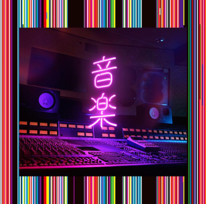 東京事変『音楽』通常盤ジャケット