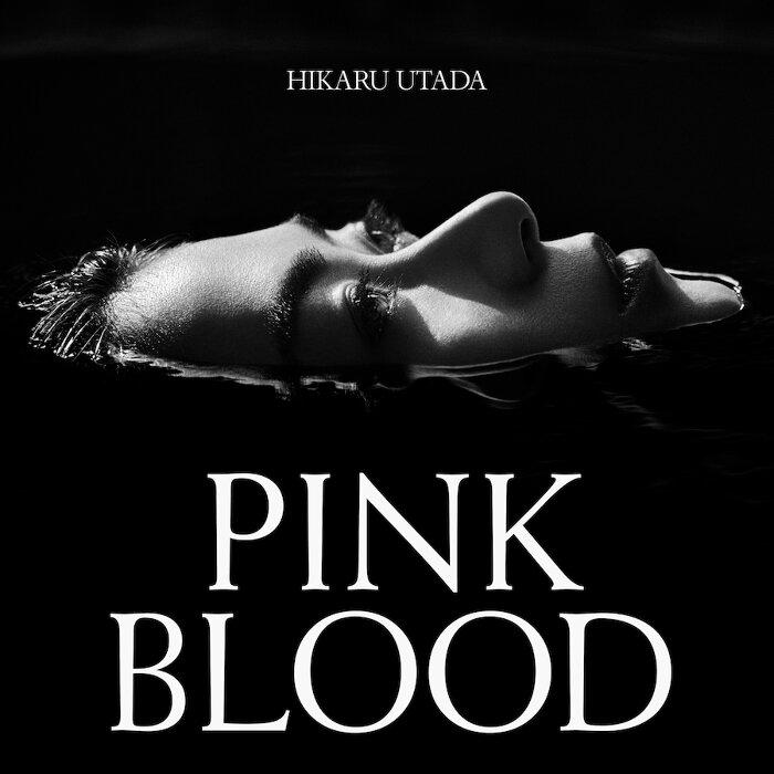宇多田ヒカル『PINK BLOOD』ビジュアル