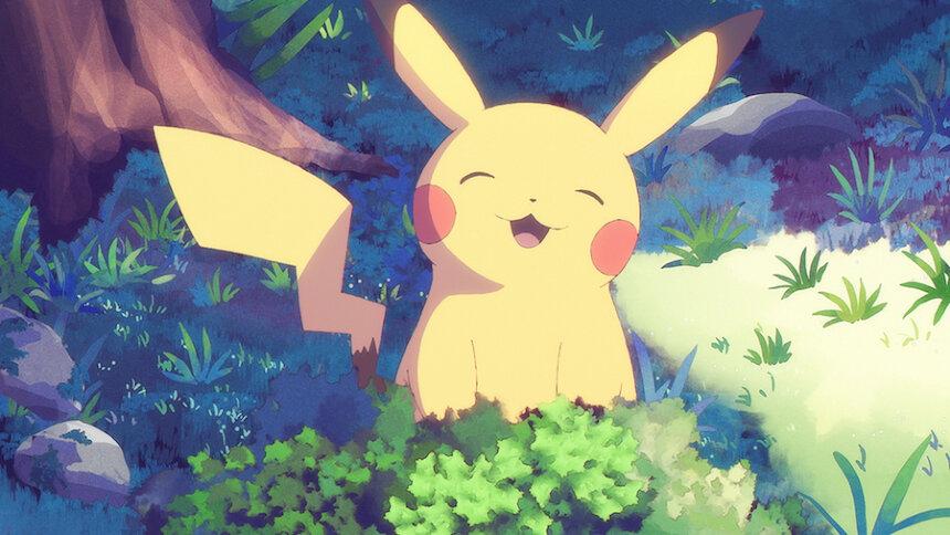 『ユメノツボミ』 ©2021 Pokémon. ©1995-2021 Nintendo/Creatures Inc./GAME FREAK inc.