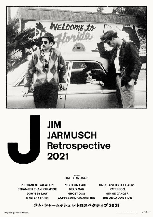 『JIM JARMUSCH Retrospective 2021』ポスタービジュアル