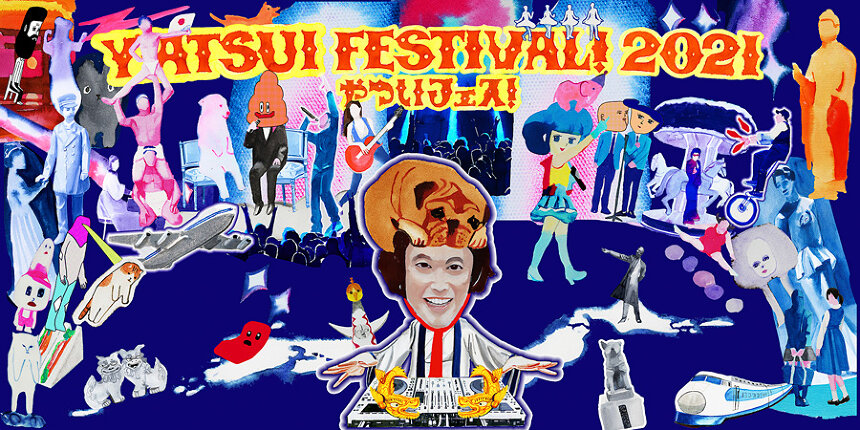 『YATSUI FESTIVAL! 2021』扉絵 アートディレクション:太田雄介、イラストレーション:平井豊果