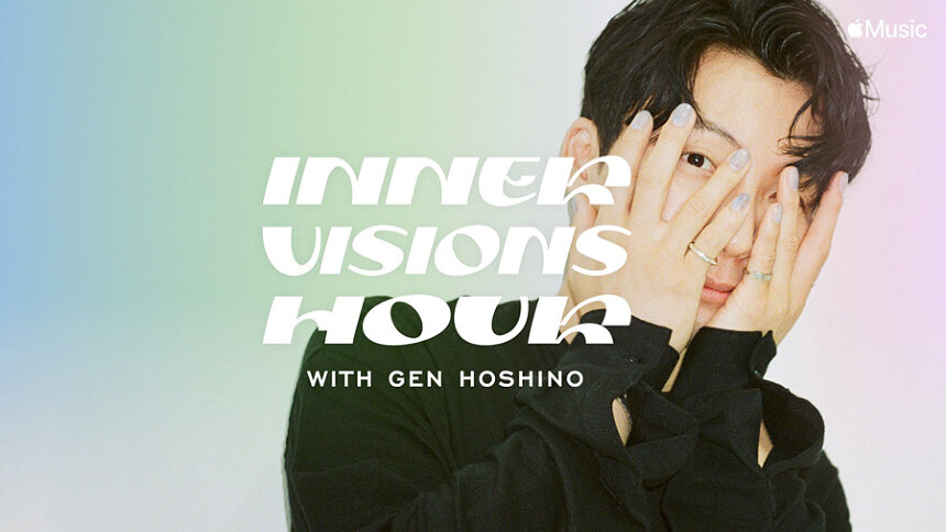 『Inner Visions Hour with Gen Hoshino』