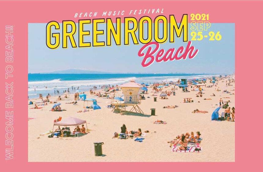 『GREENROOM BEACH』ビジュアル