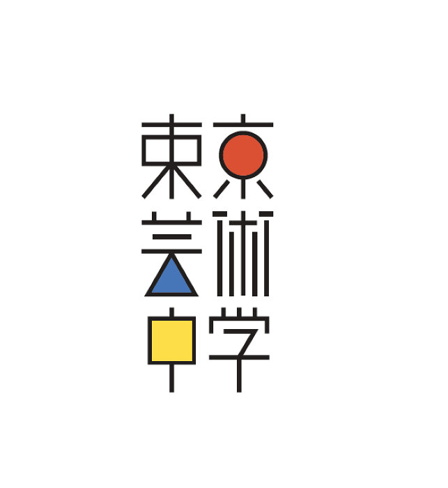 「東京芸術中学」ロゴ