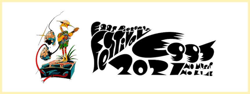 『Festival Eggs 2021-NO MUSIC, NO LIVE.-』ロゴ