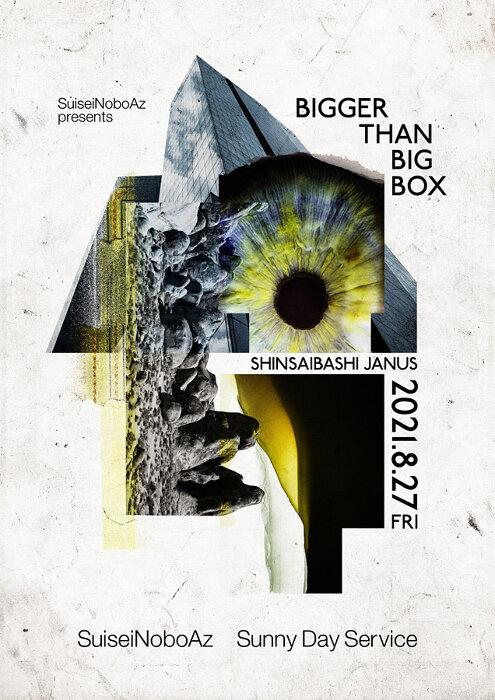 『BIGGER THAN BIG BOX』