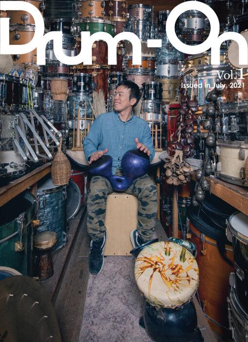 『Drum-On vol.1』表紙(仮)