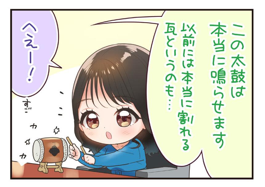パトリシアーナ菊池による「声優カプセル部」裏話4コマ漫画 ©BUSHIROAD MEDIA