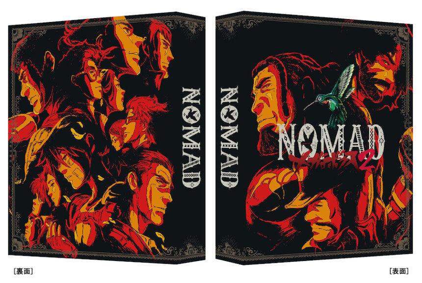 『NOMAD メガロボクス2 Blu-ray BOX』特装限定版 ©高森朝雄・ちばてつや/講談社/メガロボクス2プロジェクト