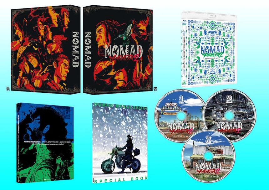 『NOMAD メガロボクス2 Blu-ray BOX』特装限定版 展開図 ©高森朝雄・ちばてつや/講談社/メガロボクス2プロジェクト