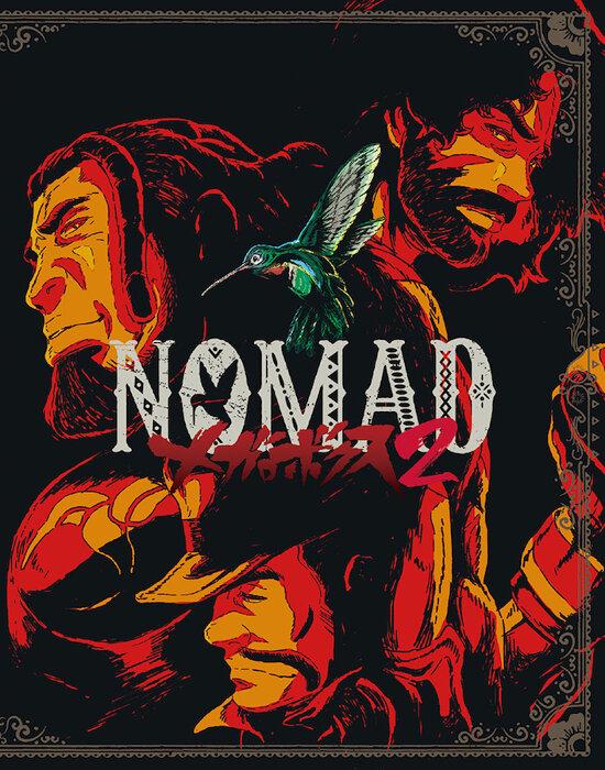 『NOMAD メガロボクス2 Blu-ray BOX』特装限定版ジャケット ©高森朝雄・ちばてつや/講談社/メガロボクス2プロジェクト