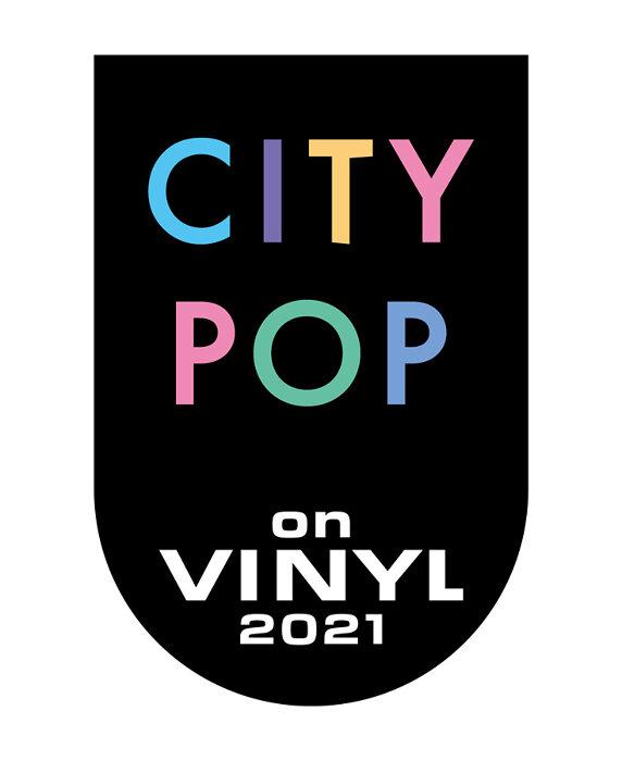『CITY POP on VINYL』ロゴ