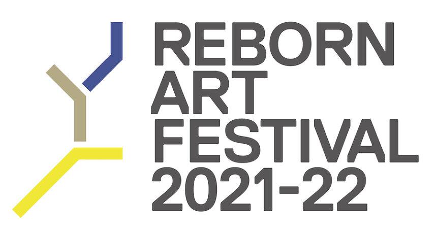『Reborn-Art Festival 2021-22』ロゴ