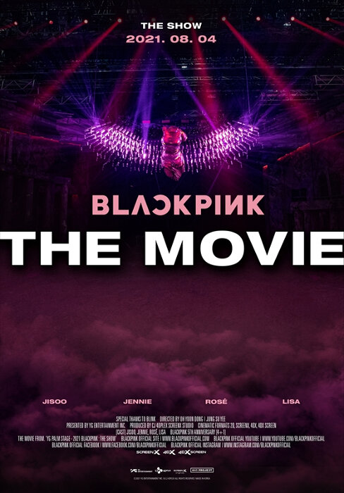 『BLACKPINK THE MOVIE』メインビジュアル ©2021 YG ENTERTAINMENT INC. & CJ 4DPlex. ALL RIGHTS RESERVED. MADE IN KOREA