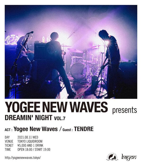 "『Yogee New Waves presents ""Dreamin' Night vol.7""』ビジュアル"