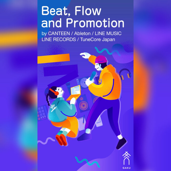『Beat, Flow and Promotion』