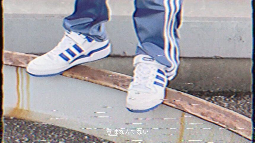 adidas Originals FORUM PVより