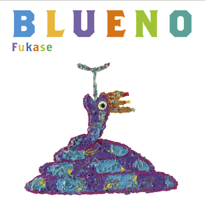 Fukase『ブルーノ』裏表紙