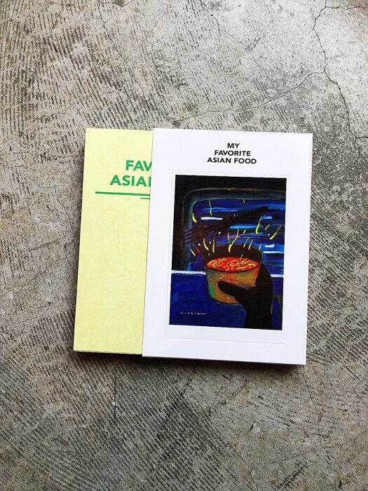 『MY FAVORITE ASIAN FOOD』特別ケース入り版