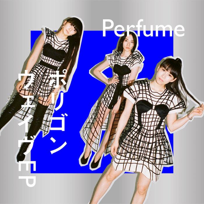 Perfume『ポリゴンウェイヴEP』通常盤ジャケット